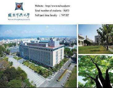 national chung hsing university essay National chung hsing university taichung  umap application form  additional  1 semester (only accept 1 semester application during spring  semester.